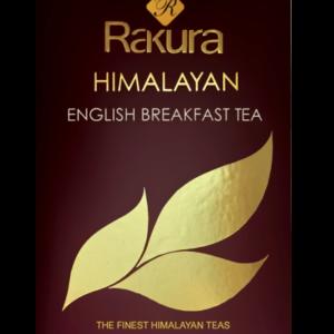 Rakura English Breakfast, 25 tebreve
